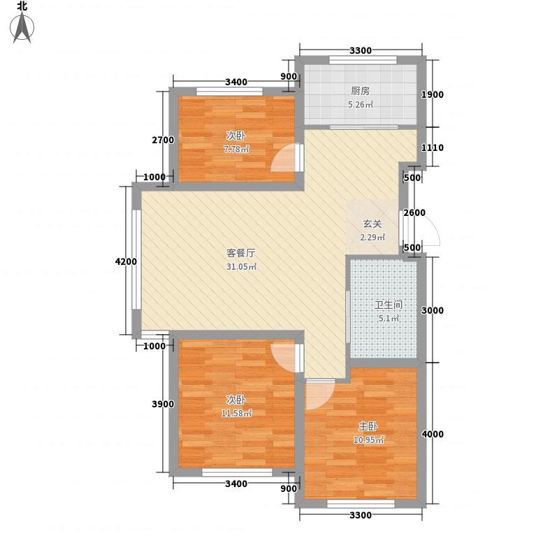 康庭美墅户型3室2厅1卫1厨