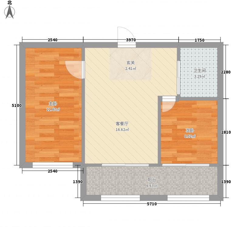 王府花园62.00㎡7户型2室2厅1卫1厨