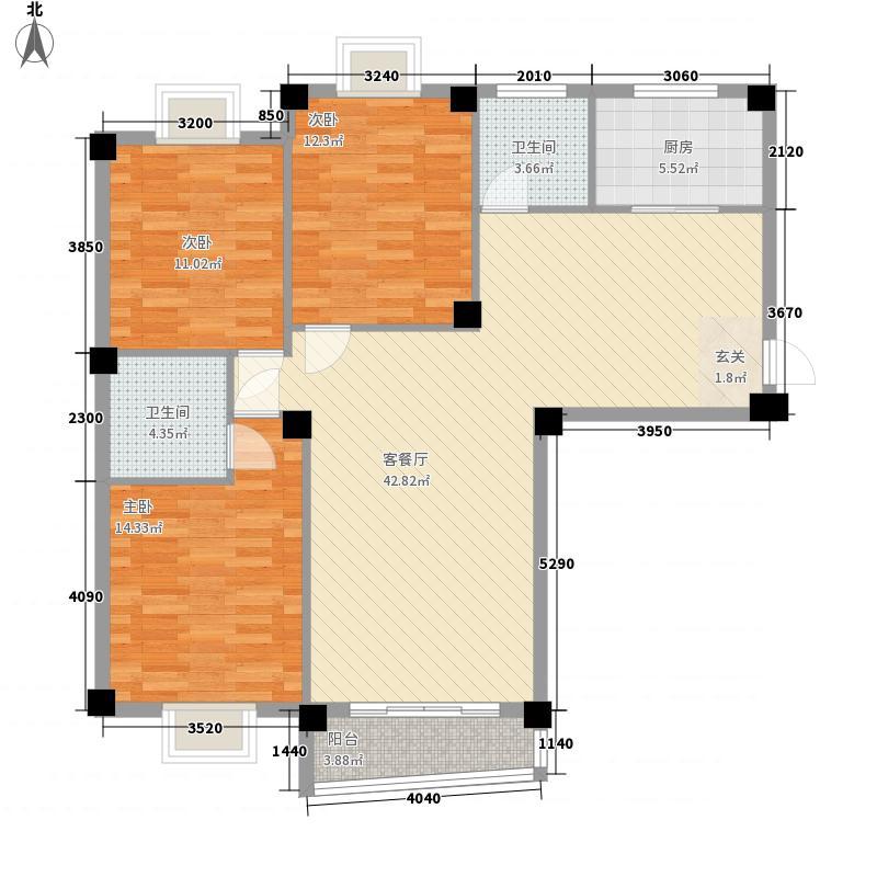 水岸名城136.53㎡A1/D1户型3室2厅2卫1厨
