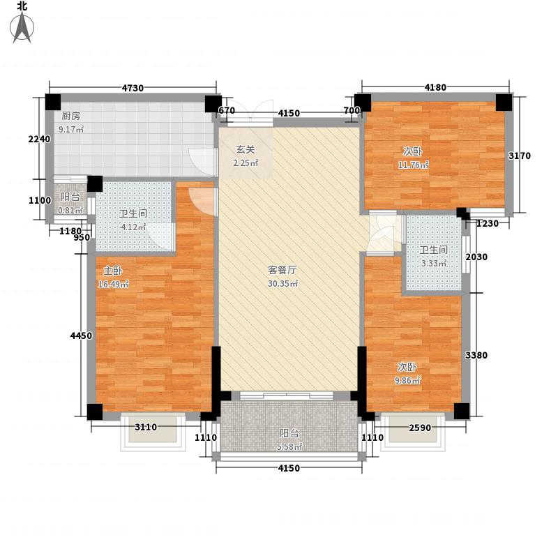 水岸名城133.25㎡B3户型3室2厅2卫1厨