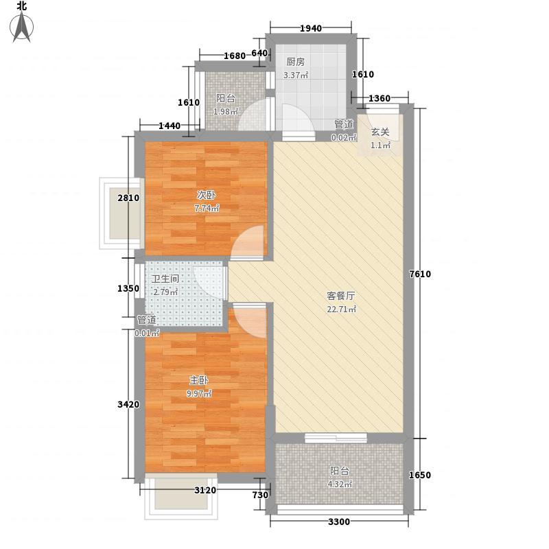 领地海纳天河花园76.70㎡3栋十一层01户型2室2厅1卫1厨
