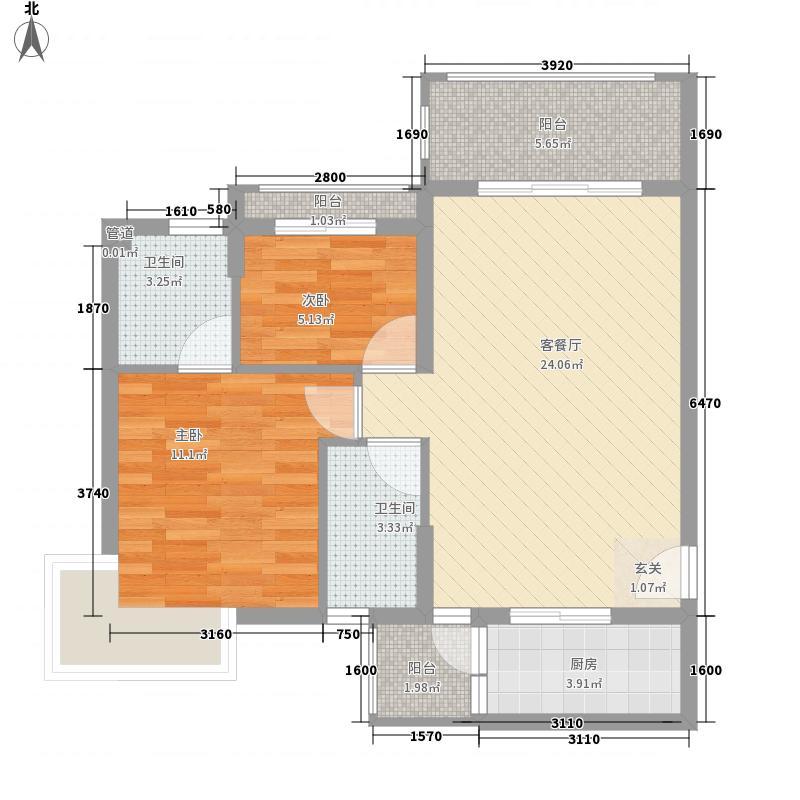 领地海纳天河花园84.60㎡2栋十一层06户型2室2厅2卫1厨