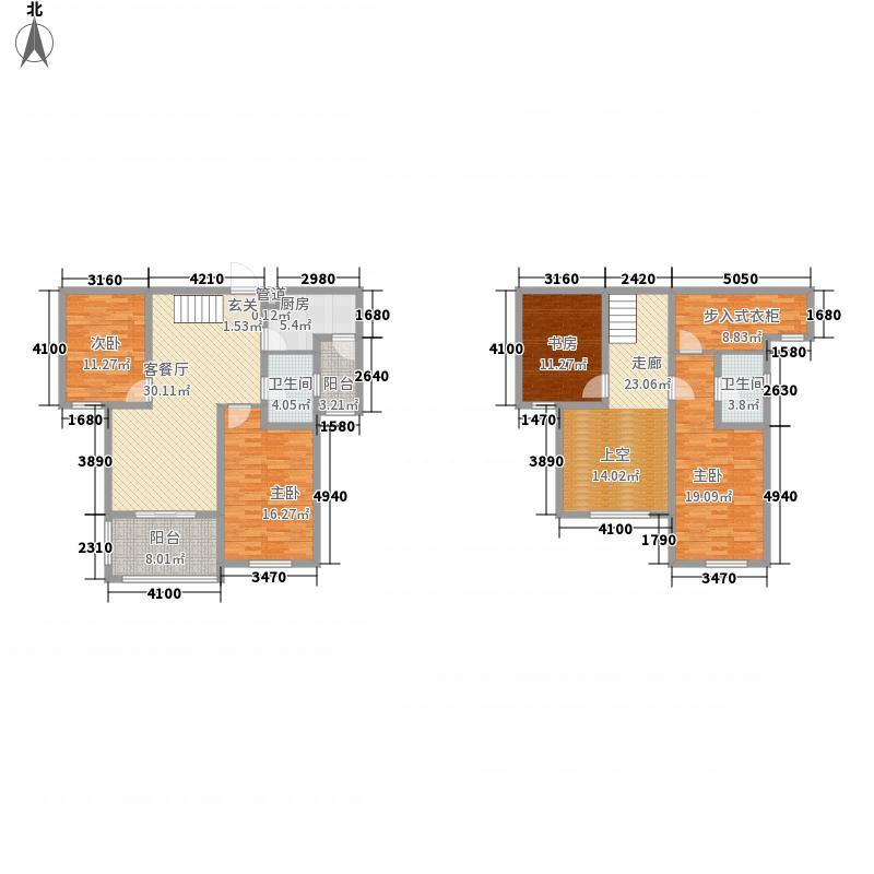 中冶・滨江国际城171.00㎡F5户型4室2厅2卫