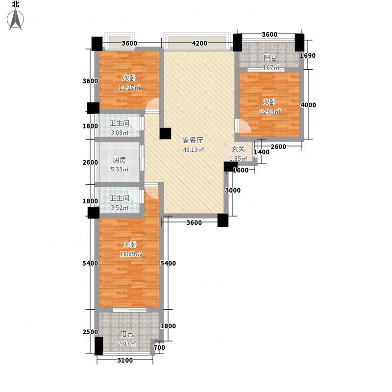 奥莱名邸138.35㎡3号栋A2户型3室2厅2卫1厨