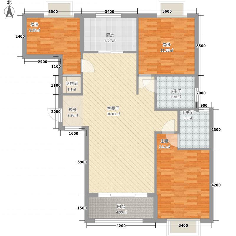 三湖名城11.00㎡1-2号楼B1户型3室2厅2卫1厨