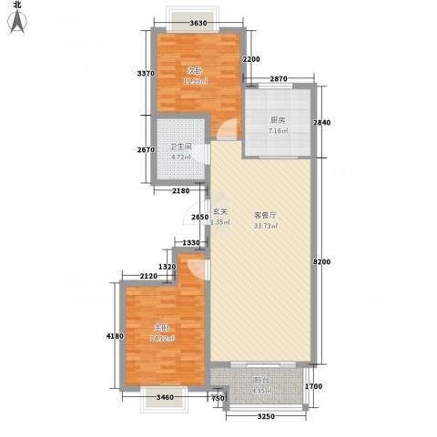 嘉晟阳光城2室1厅1卫1厨76.60㎡户型图