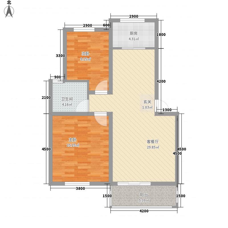 华都世纪城84.50㎡C户型2室2厅1卫1厨