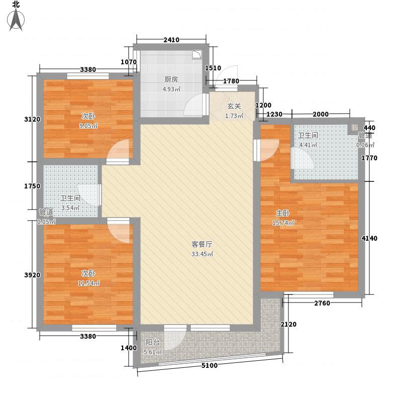 利源帝景125.52㎡K户型3室2厅2卫1厨