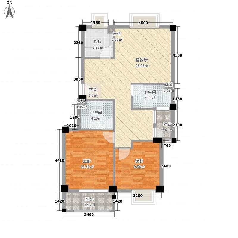 东源北院2.00㎡C户型2室2厅2卫1厨
