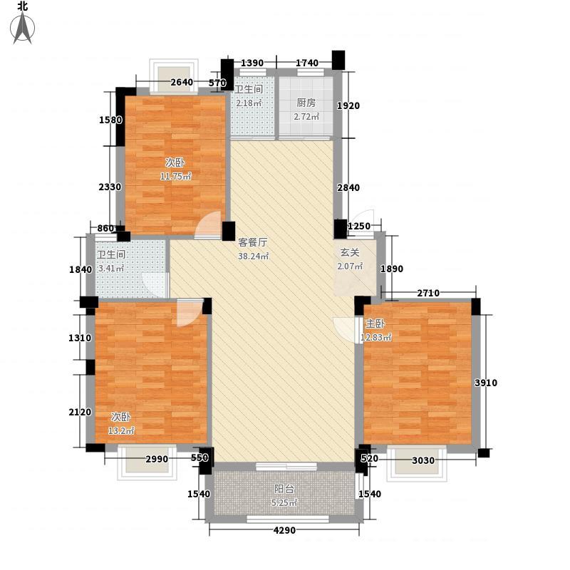 光谷桂花城126.20㎡2栋C户型3室2厅2卫1厨