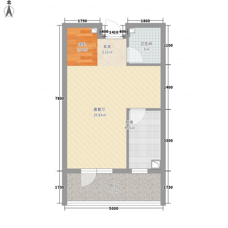 利源帝景4.32㎡-户型1室2厅1卫1厨