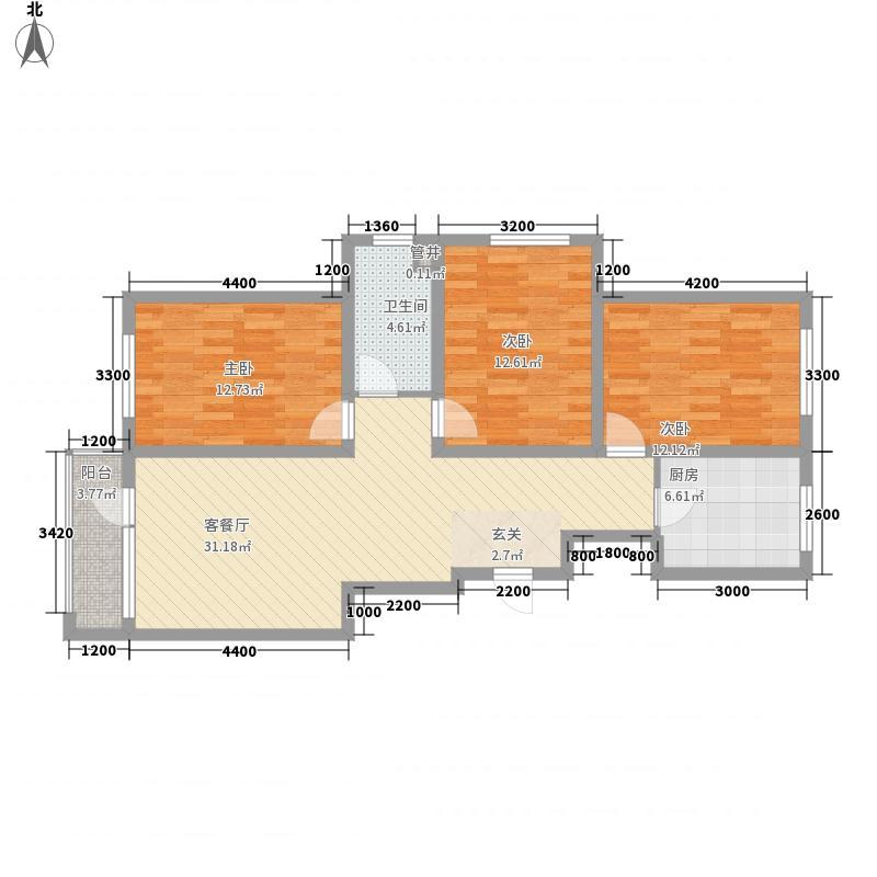 欧屹青年城117.20㎡H户型3室2厅1卫