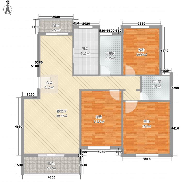 北城明珠125.00㎡D户型3室2厅2卫1厨
