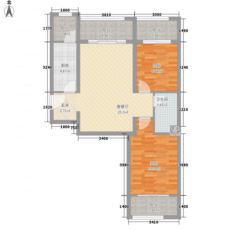 骞亿・上东盛景C1户型2室2厅1卫1厨