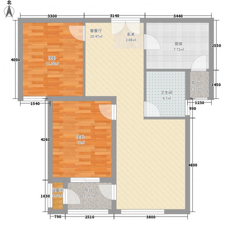 明珠苑6.00㎡户型2室2厅1卫1厨