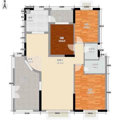 响水明苑3室1厅2卫1厨139.00㎡户型图