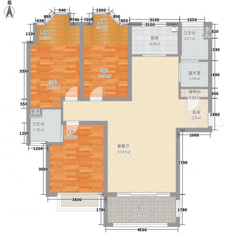 中至信壹号庄园123.75㎡C3户型3室2厅2卫1厨