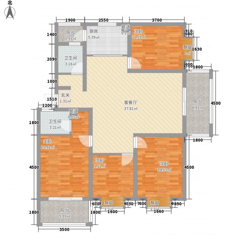 阳光・精英小区138.57㎡精英小区A户型4室2厅2卫1厨