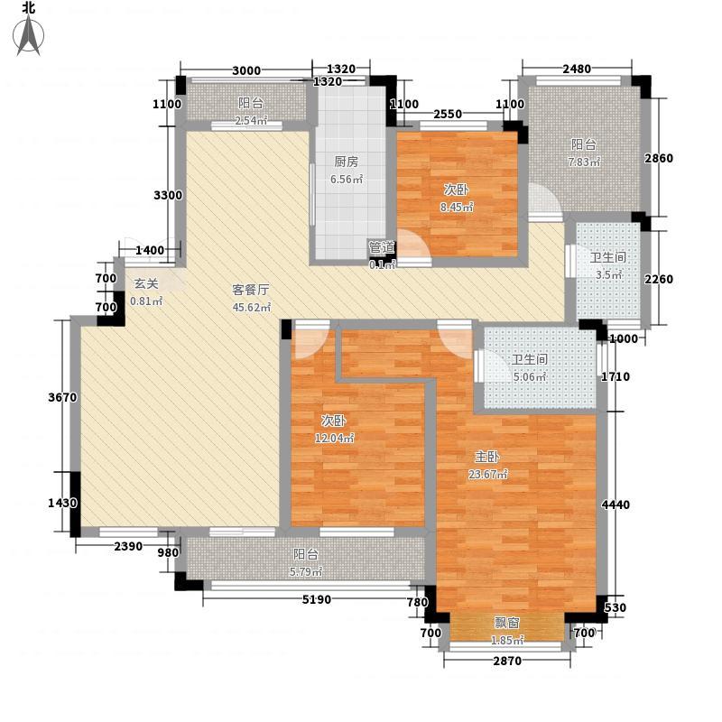 天门壹号137.80㎡二期洋房-Aa2户型3室2厅2卫1厨