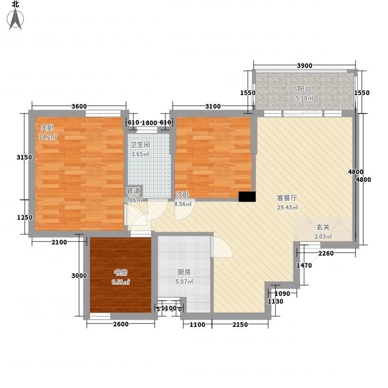 中化国际城8.00㎡B户型3室2厅1卫1厨