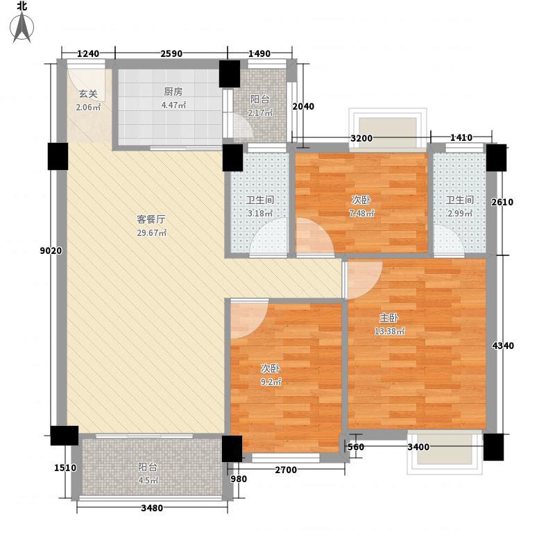 阳光新城89.00㎡阳光新城户型图3和5-6座02单元3室2厅2卫1厨户型3室2厅2卫1厨