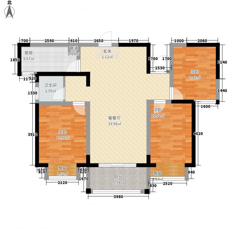 清怡花城115.00㎡户型3室2厅1卫1厨
