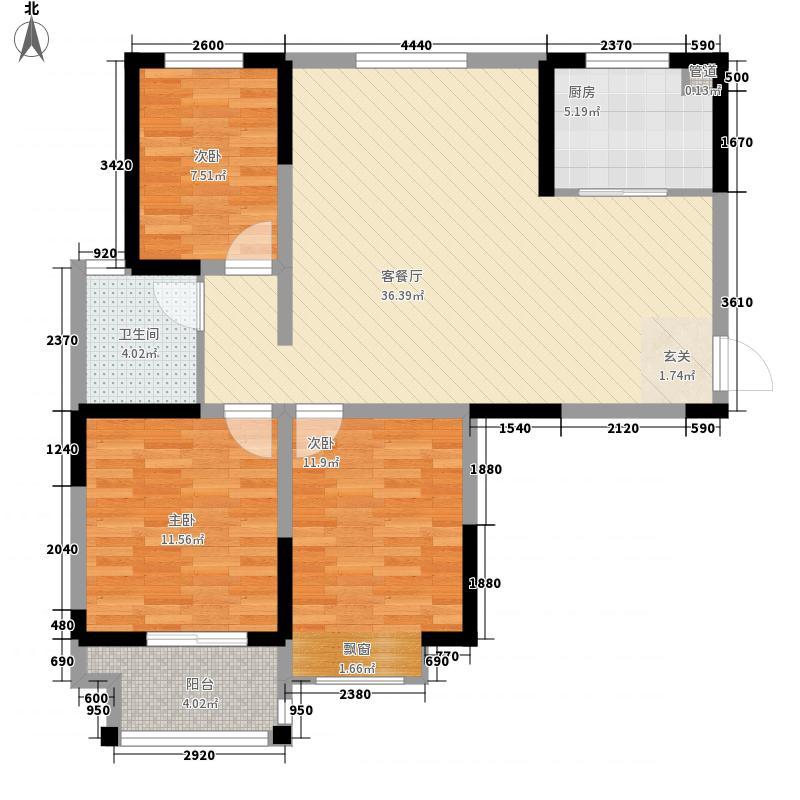 清怡花城115.00㎡16#B3户型3室2厅1卫1厨