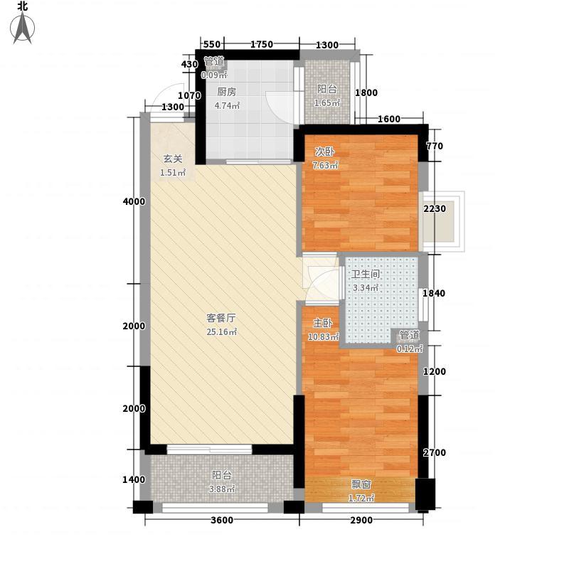 益田大运城邦81.55㎡2栋1单元032单元07户型2室2厅1卫1厨