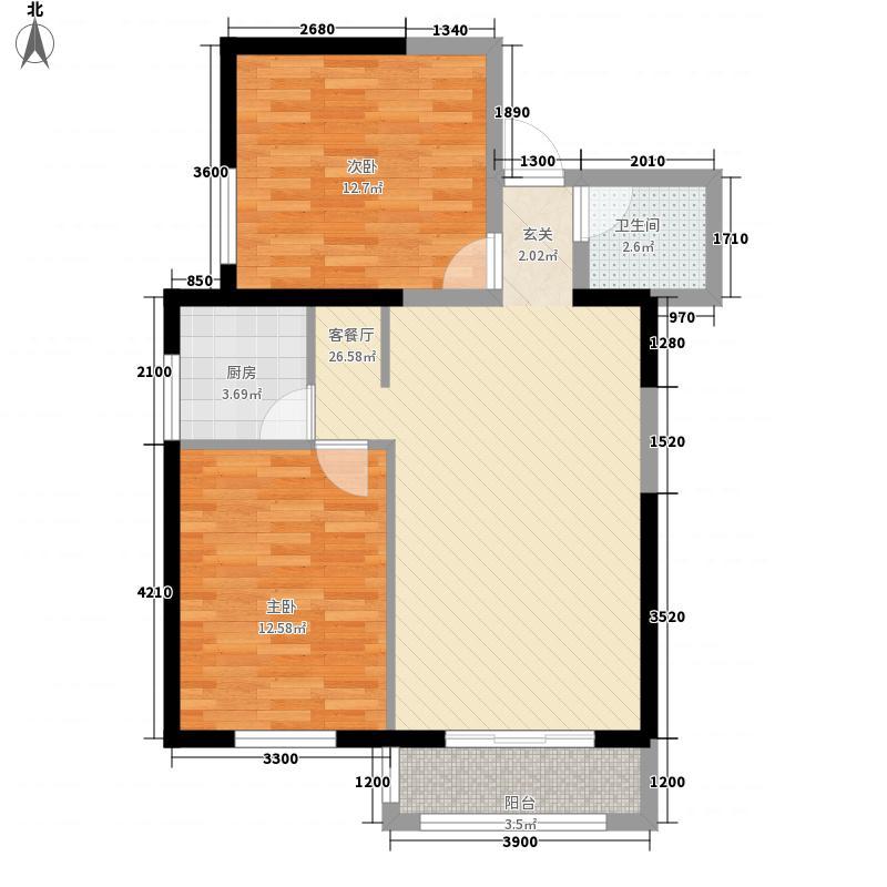 都市篮湾85.62㎡1-3户型2室2厅1卫1厨