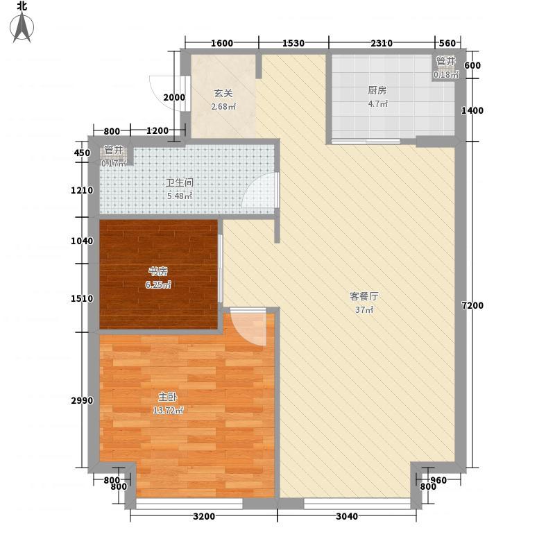 沿海国际中心11.00㎡5号楼C户型2室2厅1卫1厨