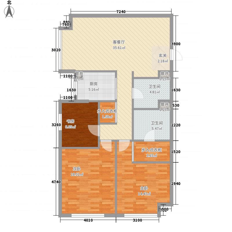 沿海国际中心153.00㎡5号楼E户型3室2厅2卫1厨