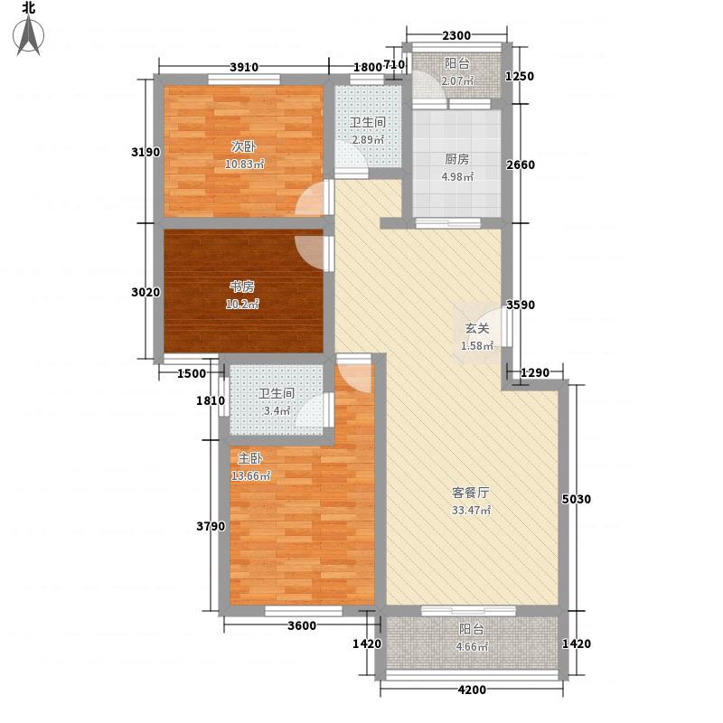 北城明珠17.00㎡B户型2室2厅2卫1厨