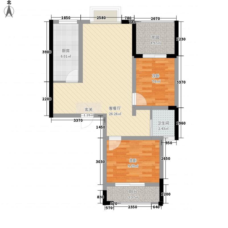 常绿林溪谷87.34㎡D1户型2室2厅1卫1厨