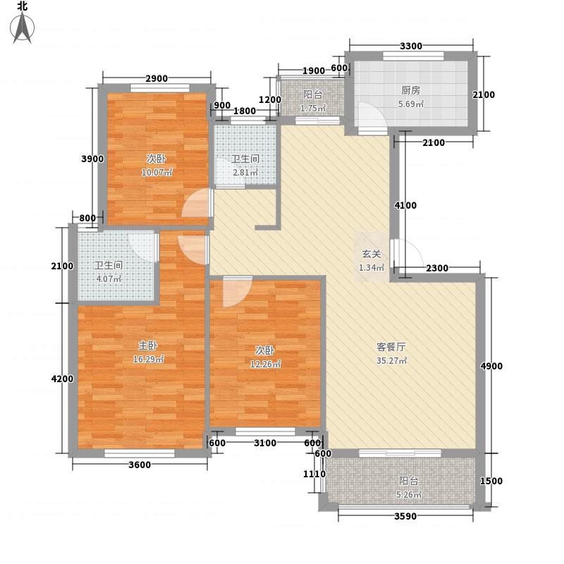 北城明珠117.72㎡D13A户型3室2厅2卫1厨