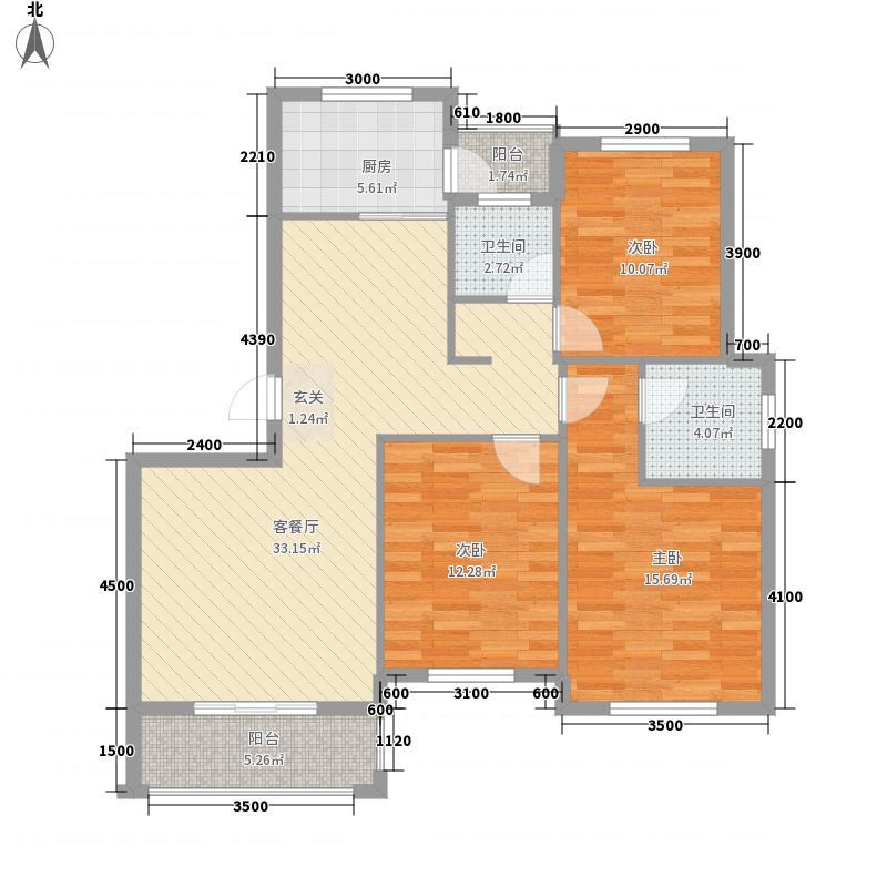 北城明珠127.20㎡D13B户型3室2厅2卫1厨