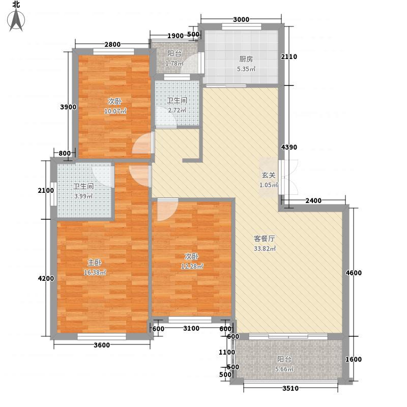 北城明珠117.00㎡D8A户型3室3厅3卫1厨