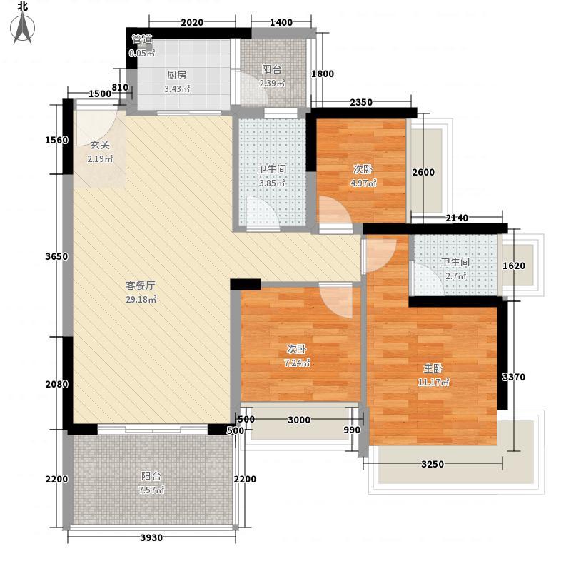 一半山85.00㎡6栋01、02户型3室2厅2卫1厨