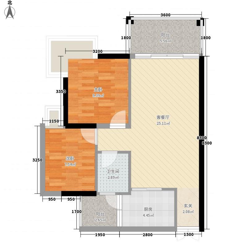 世金国际 2室 户型图