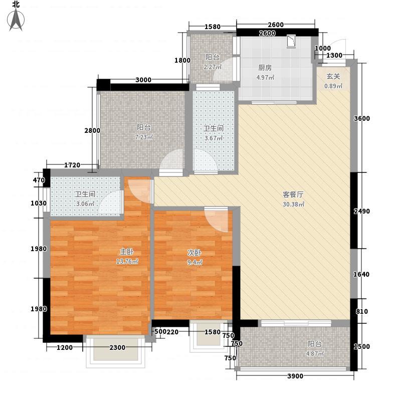华商国际欧洲城6.62㎡F户型2室2厅2卫1厨