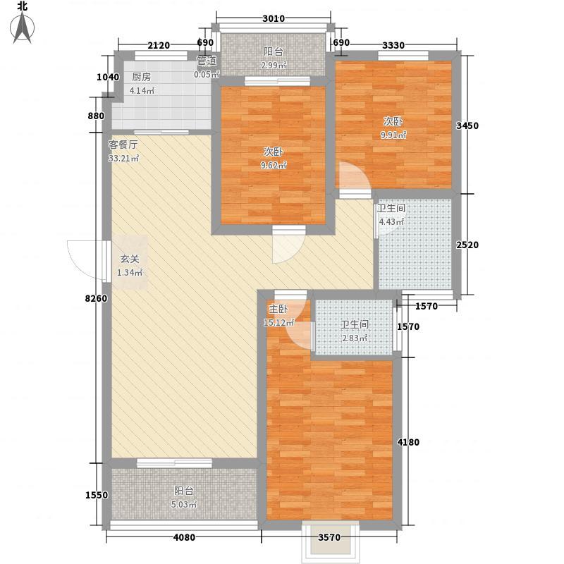 中房・银堤漫步126.00㎡A2户型3室2厅2卫1厨