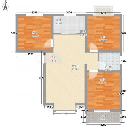 兴发城东逸景3室1厅1卫1厨70.14㎡户型图