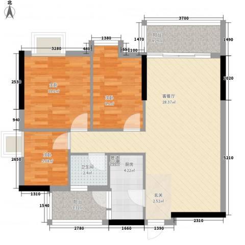 美陶花园3室1厅1卫1厨75.40㎡户型图
