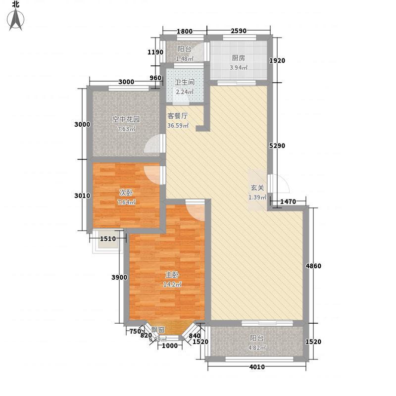 澜山和府7.20㎡D户型2室2厅1卫1厨