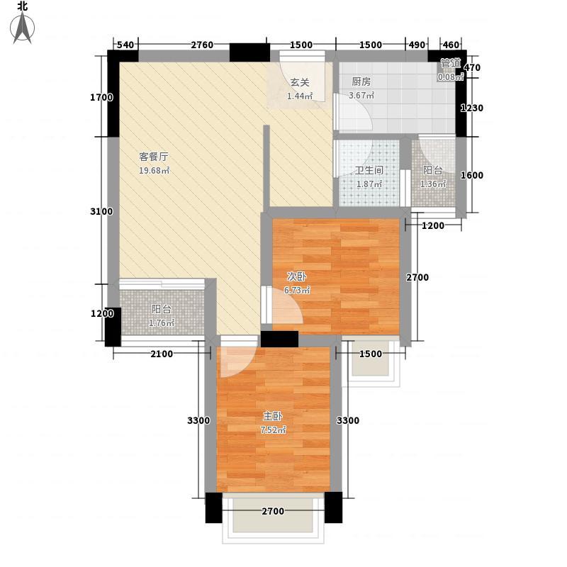 水木清晖园65.10㎡9栋0户型2室2厅1卫1厨