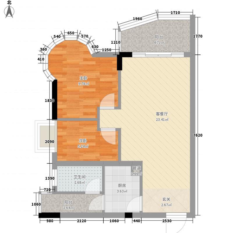 中南海晖园75.00㎡13座0户型2室2厅1卫