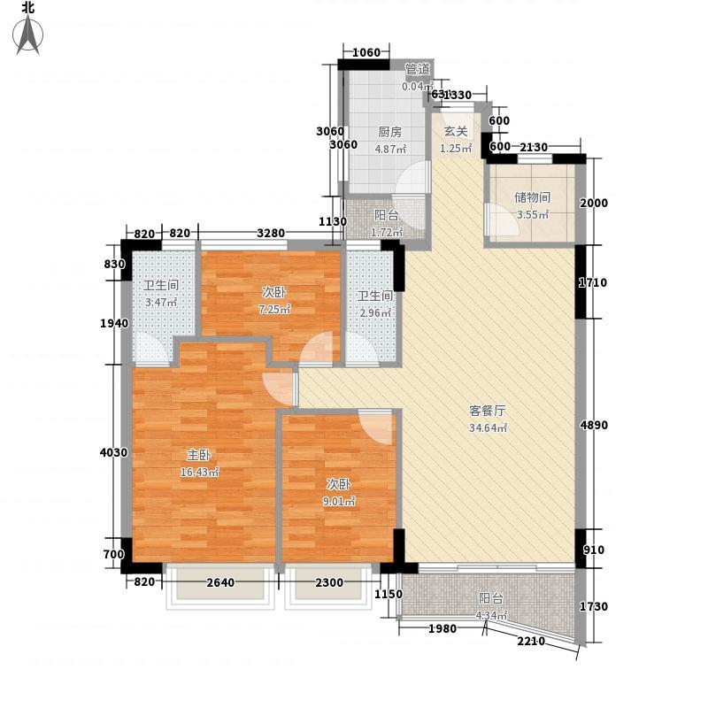 中南海晖园124.00㎡11座0户型3室2厅2卫