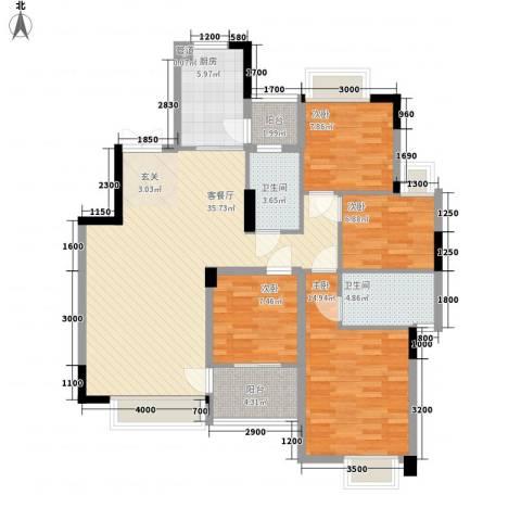 水木清晖园4室1厅2卫1厨93.72㎡户型图