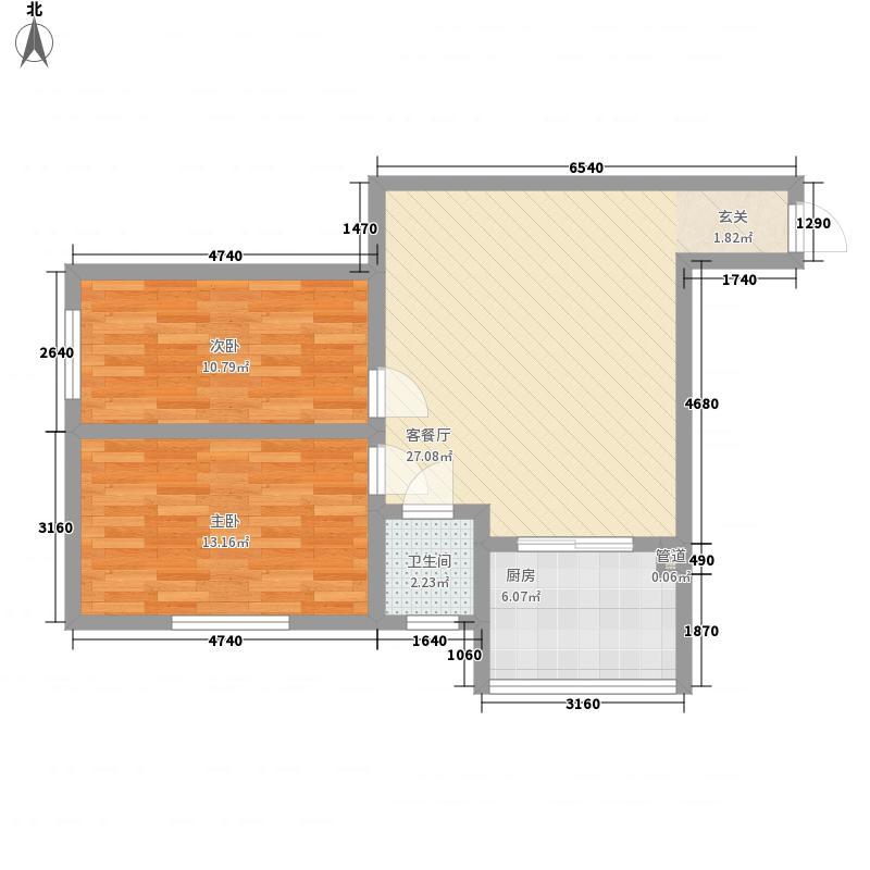 京广大厦85.00㎡3#F1户型2室2厅1卫1厨