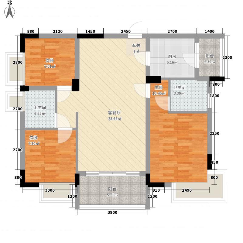水木清晖园12.56㎡3栋0户型3室2厅2卫1厨