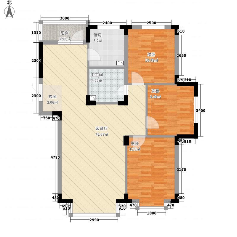慧缘博雅116.12㎡E1户型3室2厅1卫